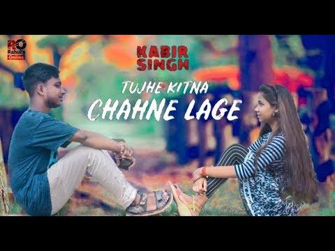 kabir-singh-|-tujhe-kitna-chahne-lage-(reprise)-|-twin-strings