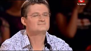 Жюри в Шоке! СУПЕР Голос!!!  Шоу Х-фактор (Украина)