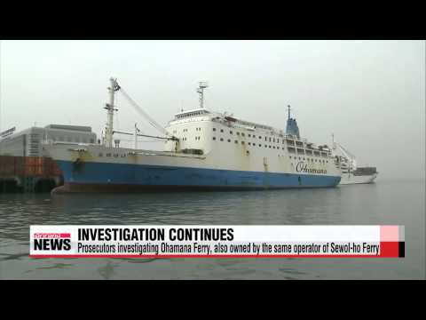 Sewol-ho crew members investigation; cause of the sinking