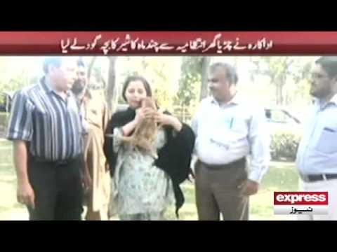 Babra Sharif visits Lahore Zoo.