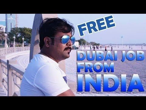 FREE DUBAI JOB FROM INDIA | HINDI URDU | TECH GURU DUBAI JOBS