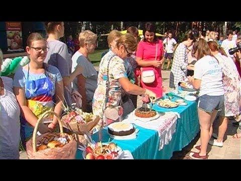 «Фестиваль шарлотки» в парке «Березовая роща»