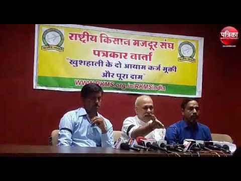kisan mazdoor sangh president shivkumar sharma kakkaji interview on farmers strike