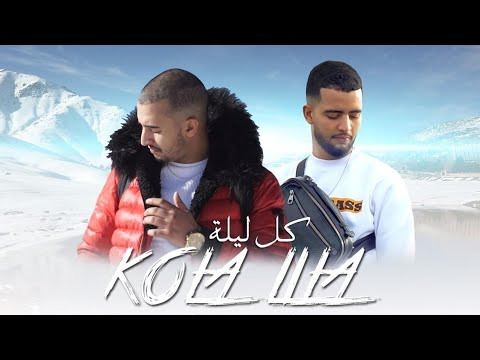 MR CRAZY - KOLA LILA Ft. LIL YOUBEY (Official Music Video)