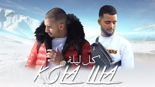 MR CRAZY  KOLA LILA Ft. LIL YOUBEY (Official Music Video)