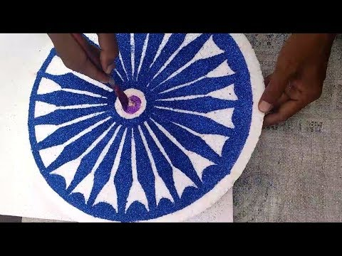 Make Indian Ashok chakra by using thermocol sheet (The symbo