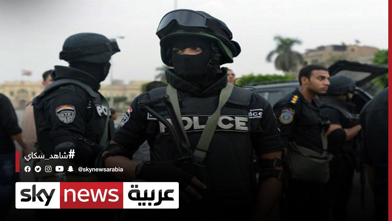 مصر.. قتلى في مواجهات بين الشرطة ومسلحين بمدينة الإسماعيلية  - 16:54-2021 / 10 / 6