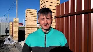 видео ЗаказЗаборов.ру - Строительство заборов под ключ. Забор из профнастила