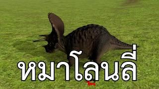 เพนกวิ้น-vs-ไดโนเสาร์
