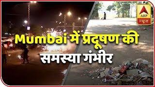 Pollution On Rise In Mumbai After Diwali | Mumbai Live | ABP News