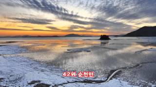 CNN이 선정한 한국 방문시 가볼만한곳 50경