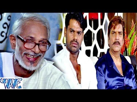 झाड़ा लागल बा - Funny Bhojpuri Class - Bhojpuri Comedy Scene - Comedy Scene From Bhojpuri Movie