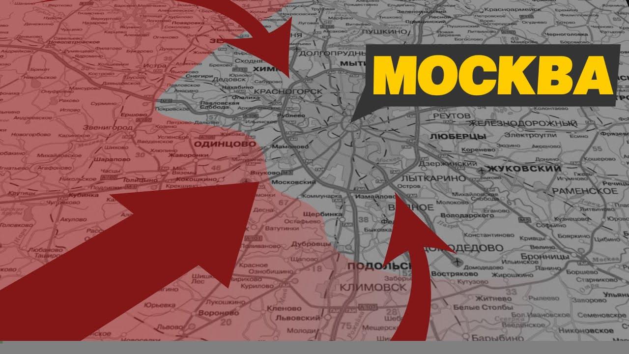 ВКРАТЦЕ: Вторая мировая война #3 (на карте)