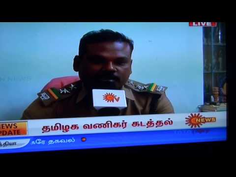 Ganga Finance Director Kodaikanal International School caught Illegal Poaching