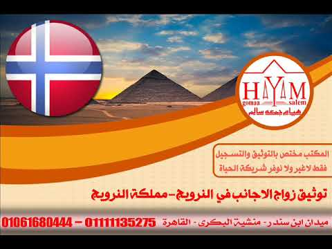 تحميل نموذج عقد زواج شرعي مصري pdf
