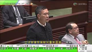 2012 10 17 立法會主席曾鈺成裁定黃毓民議員依法完成了宣誓