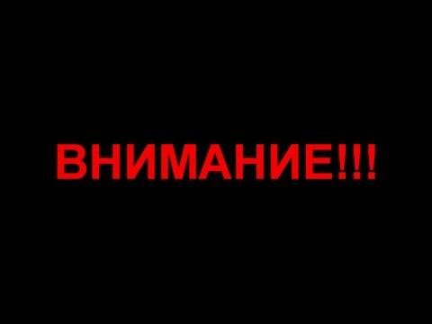 ЭтоСервис - ремонт IPhone в Кирове
