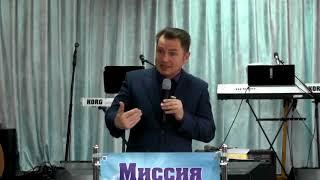 Олег Ремез 4 урок Входящий дверью Приобретение опыта различения Духа Святого