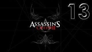 Прохождение Assassin's Creed II: 13я часть(Подписывайтесь на канал: http://www.youtube.com/user/PomodorkaZR?feature=mhee Вступайте в группу вконтакте: http://vk.com/pomodorka_zr Можно..., 2012-08-01T10:15:45.000Z)