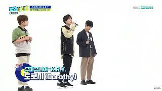 Super Junior K.R.Y ( Dorothy ) weekly Idol