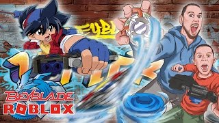 THE MOST EPIC BEYBLADE GAME EVER! | Beyblade Evolution Roblox Gameplay