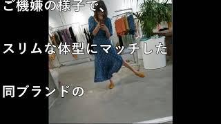 関連動画 山田優の現在がヤバイ。夫 小栗旬のせいで精神崩壊で激ヤセ!...
