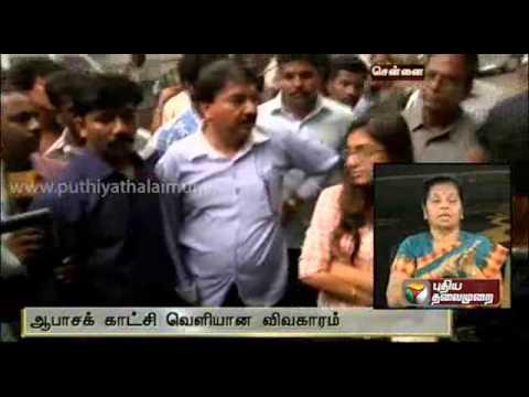 Download Actress Nazriya Nazim Filed Complaint To The Chennai Police