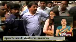 Actress Nazriya Nazim Filed Complaint To The Chennai Police
