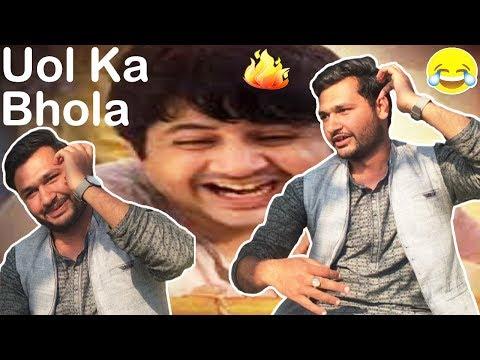 UOL KA BHOLA  Bhola Funny   Bhola Acting  Bhola   Imran Ashraf -Trailer