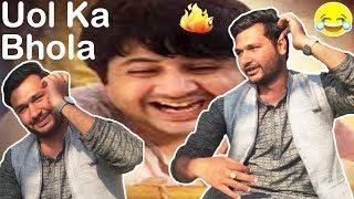UOL KA BHOLA | Bhola Funny Interview | Bhola Acting | Bhola Interview | Imran Ashraf Parody-Trailer