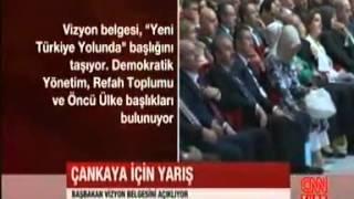 Başbakan ve Cumhurbaşkanı Adayı Recep Tayyip Erdoğan Cumhurbaşkanlığı Vizyon Belgesini Açıklıyor