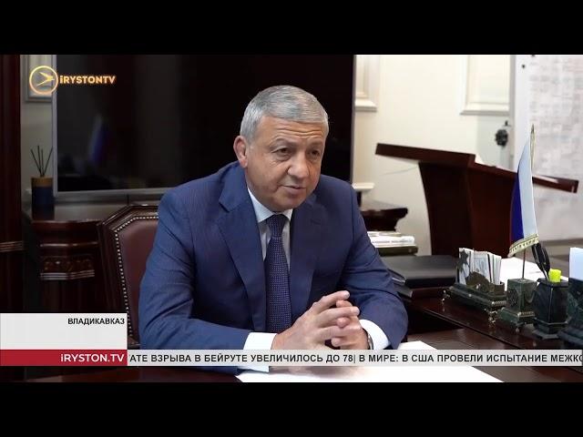 Вячеслав Битаров провел рабочую встречу с генеральным директором