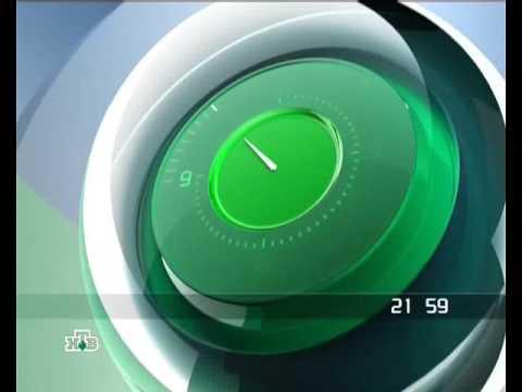 [OLD]Фрагмент Сегодня + часы (НТВ,2005)