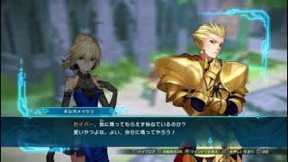 【フェイト/エクステラリンク】Fate/stay night サーヴァント イベント集 【Fate/EXTELLA-LINK】