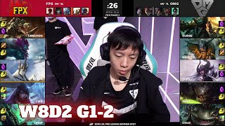 OMG vs FPX - Game 2 | Week 8 Day 2 LPL Summer 2020 | OMG vs FunPlus Phoenix G2