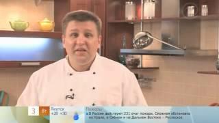 Как приготовить сома без запаха(Сайт для любителей готовить http://tasty-food.info., 2015-03-23T13:58:48.000Z)