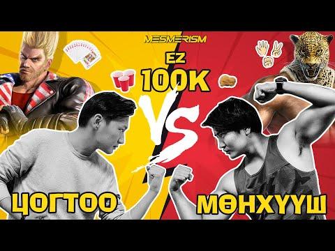 EZ 100K -