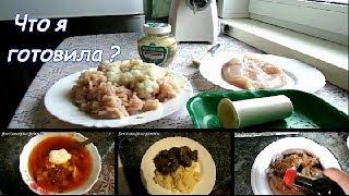 ПРОСТЫЕ ЭКОНОМНЫЕ БЛЮДА/ГОТОВЛЮ для своей семьи/на печи,в духовке,мультиварке/СОЧНАЯ КУРОЧКА/