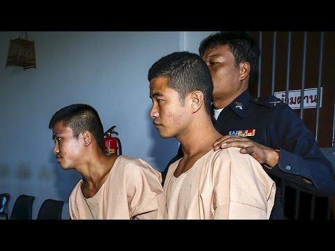 Таиланд: двух граждан
