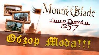 обзор Anno Domini 1257 - Mount & Blade: Warband - Персик: Противник Папства