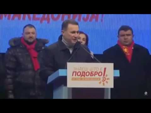 Никола Груевски му се заканува со Ќосето на Зоран Заев