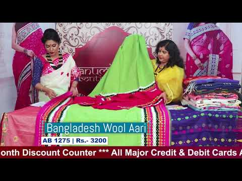 22-02-2018_Anumits Boutique Show ||Nakshikantha|| FULL HD