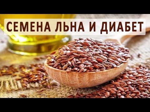 Как семена льна употреблять правильно? ::