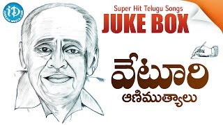 Veturi sundararama murthy super hit telugu songs jukebox || telugu video songs jukebox