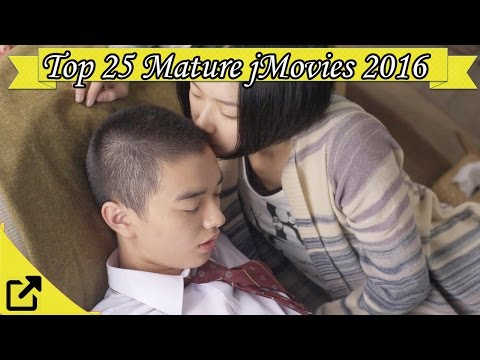 Top 25 Mature Japanese Movies 2016 All The Time