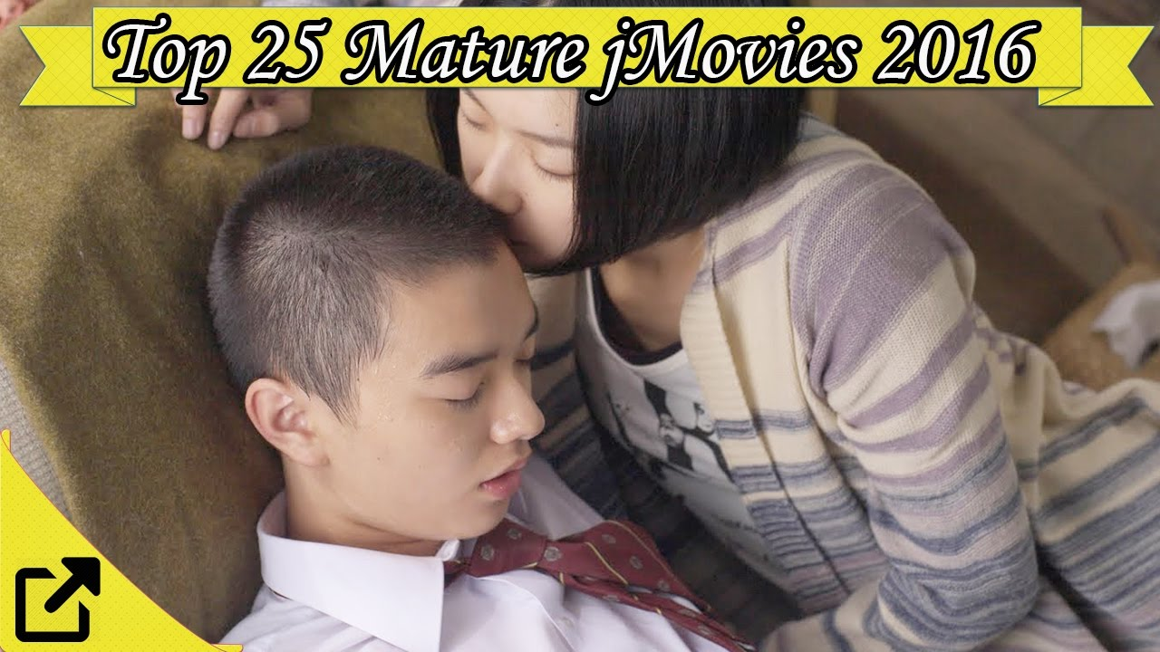 Japanese mature movies