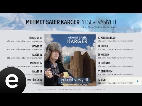Zikir (Mehmet Sabir Karger) Official Audio #zikir #mehmetsabirkarger