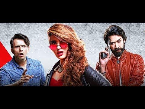 Parchi Official Pakistani Movie | Hareem Farooq & Ali Rehman Khan | Good Films 2017