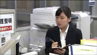 社員研修ビデオ「新入社員の育て方・伸ばし方」