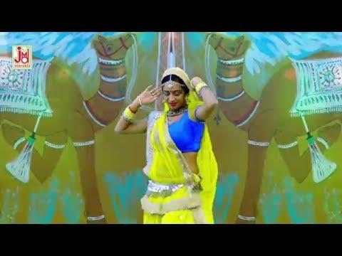 Rajsthani Dj Song 2017 - सोनू म्हारी रोड पर मत ऊबो - Marwari DJ Remix Party Song - Full HD Video